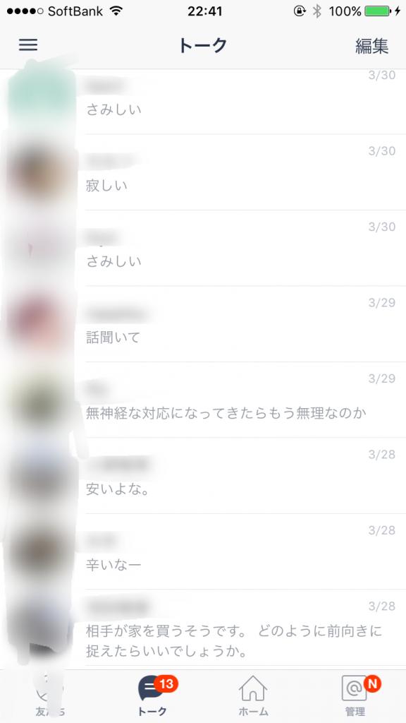 IMG_3138