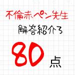 bnr_re2-150x1503