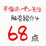 bnr_re2-150x1504
